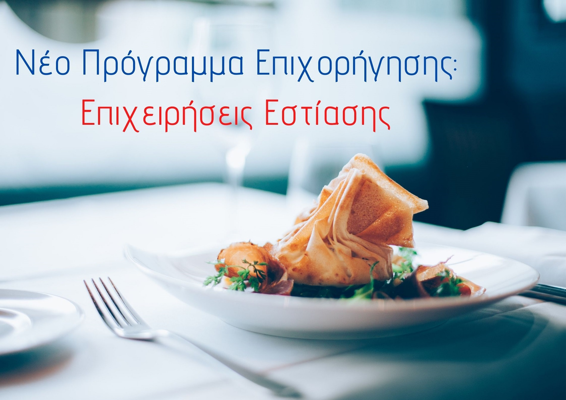 a-athlos.gr